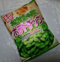 だだちゃ豆…ポテトチップス 2017/12/09 09:45:03