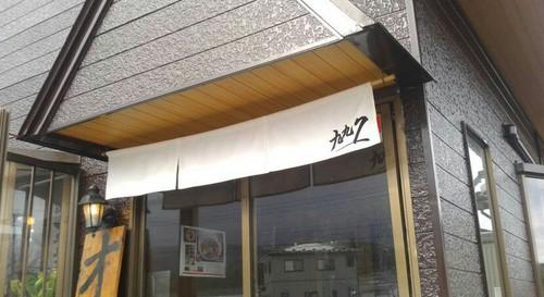 荘内麺場  九九7さん
