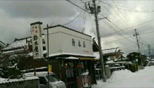 鈴木屋さん