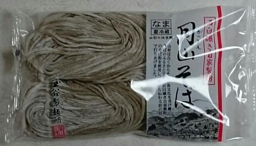 「月山生麺」