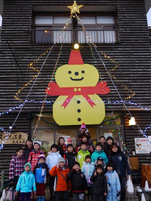 クリスマスパーティーレポ☆