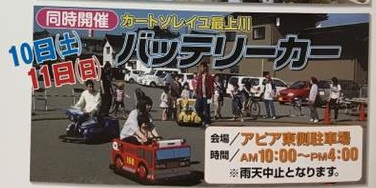 あまるめ植木金魚まつり開催中!!