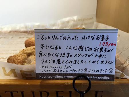新作パン続々登場!!!