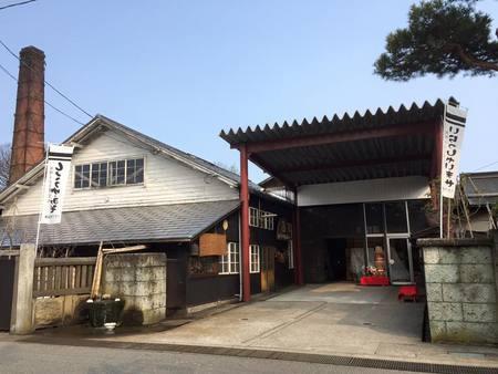 Welcome to Shonai Town!!