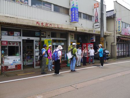 駅からハイキング 狩川さんぽ♪開催されました!