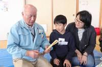 報告:槇島ほうき ミニほうき作り体験