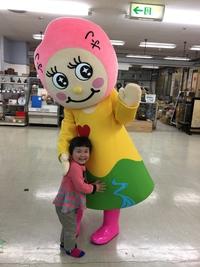 庄内町観光協会の情報発信