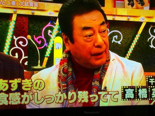 秘密のケンミンSHOW いとこ煮 登場!!