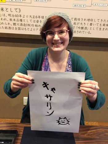 クラッセで日本文化体験しませんか?