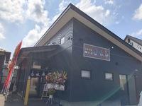 新店舗 オープンしました!!