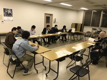今週土曜日 庄内♡町恋開催 第12回イベント実行委員会