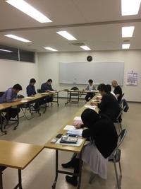 第2回イベント実行委員会
