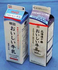 セブンアンドアイ「おいしい牛乳」900mlパッケージに非難相次ぐ
