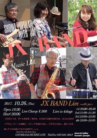 JX-BAND in ルイジアナハリケーン