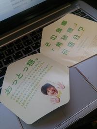 甘くなくても角砂糖たっぷり!! 2015/10/16 19:51:46