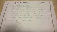 【ご感想】シロダーラ 2015/12/20 19:32:22