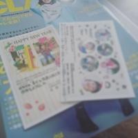 ☆当選しました年賀状宝くじ☆ 2016/01/25 12:59:12