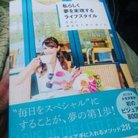 長谷川朋美さん出版パーティーin仙台