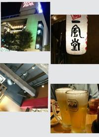 麺活in盛岡