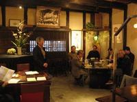 山形詩人ミーティング2012