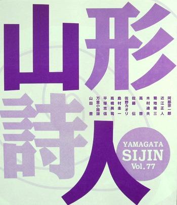 吉本隆明さん、お世話になりました。