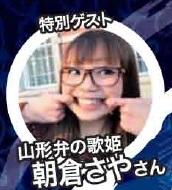 8/12 夏宵まつりへGO!!