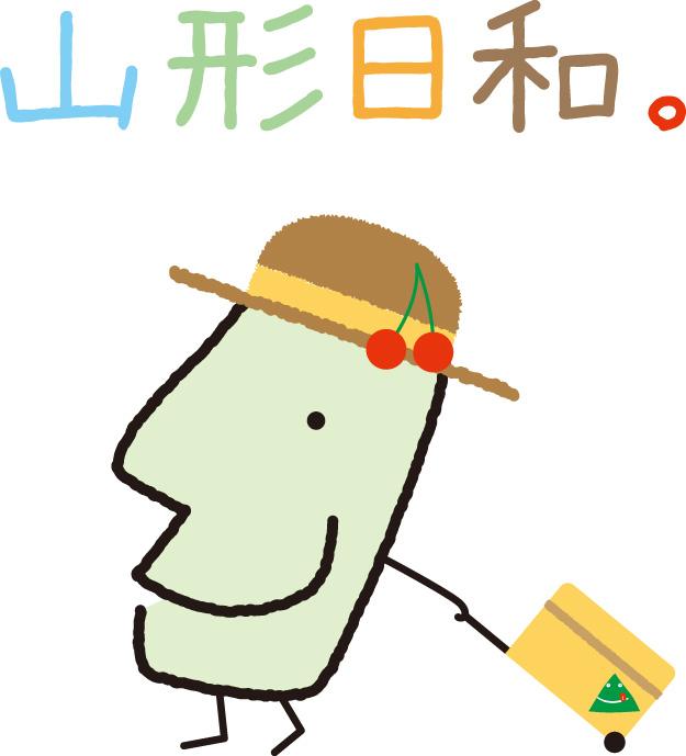 プレ山形DCスタート!!
