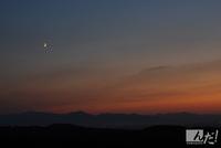 庄内平野夕刻時稜線