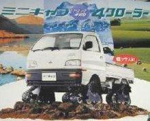 http://shownight.n-da.jp/