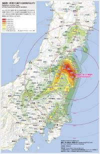 「福島の人を(皆)西日本に疎開させるべき」という意見について