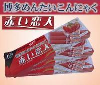 さんま&星野 明石家ジャパンで紹介された 赤い恋人