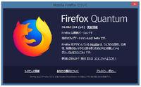 Firefox59.0b3入れてみた