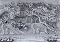 【鉛筆画 6作目】Wood grain 「Asian Dragons」 完成