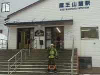 【蔵王 地蔵尊】初めての樹氷トレッキング【プチ冒険その1】