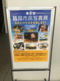 【日曜日の活動】庄内クラフトフェアその他