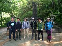 【輪っか登山部活動報告】温海嶽開山祭トレッキング