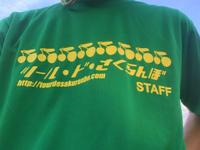 【ツール・ド・さくらんぼ】ボランティア・ノリまさかの寝坊・・・