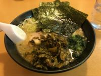 【マイブルーム】よこはま軒の東京みそ高菜ラーメン