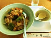 【マイブルーム】桃園さんの鶏唐辛子ご飯