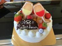 【デコレーションケーキ】お祝いケーキはボンクールさん