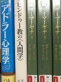 【雑記】本5冊&宇宙人&仮想現実&どらえもん