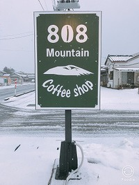 【808マウンテン】日曜日はカフェとバイク