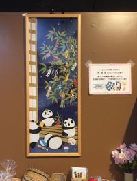 七夕パンダ☆彡