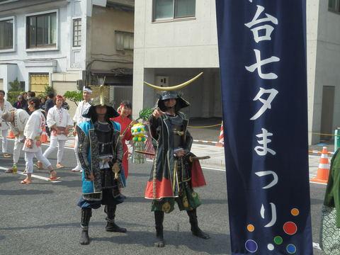 東北六魂祭
