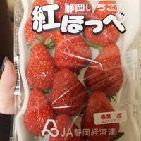 苺part2