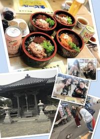 松島の海鮮丼