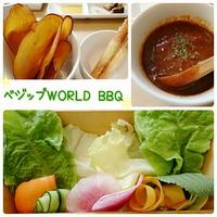 野菜で包むお肉