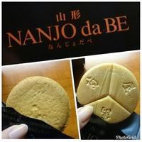 最中クッキー☆