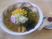 山形市「城西金ちゃんラーメン」味噌チャーシューメン