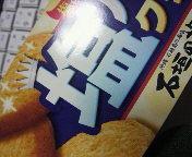 期待!塩バニラクッキー☆